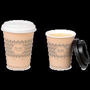 Gobelet pour boissons chaudes revêtu de PLA «Genuss»
