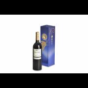 Emballage-cadeau pliable pour vin MAGIC