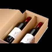 Carton cadeau pour bouteilles LIFE